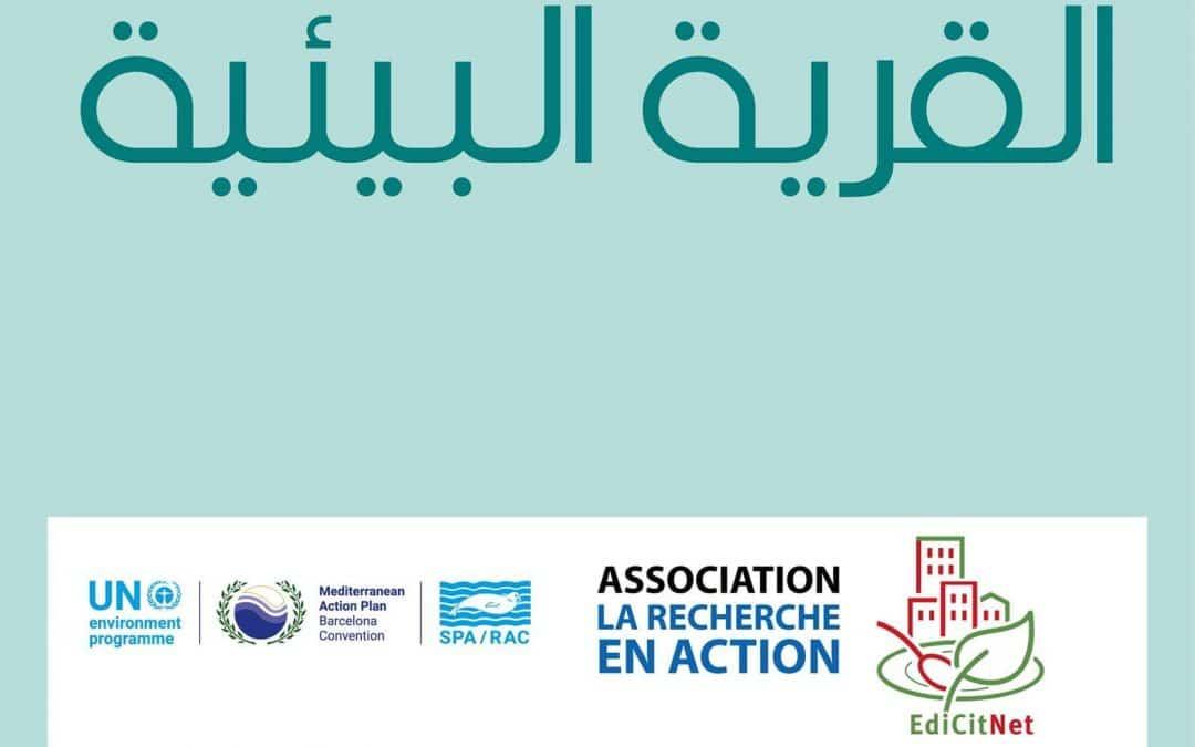 EdiCitNet participation in the EnviroFest Tunisia